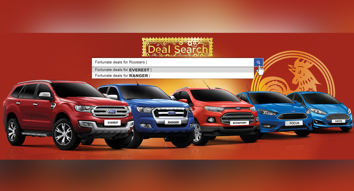 Search for fortunate deals from ford philippines financing offers and cash promotions for select ford vehicles everest ranger ecosport fiesta and focus