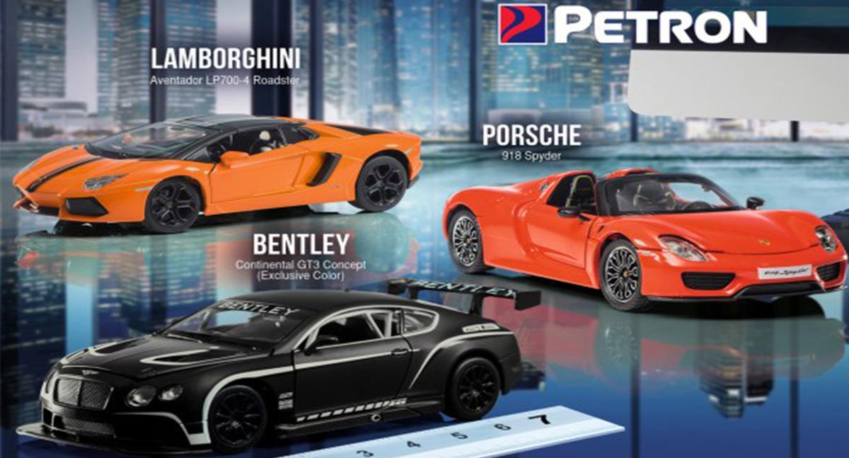Limited Edition Petron Supercars 2017 Gadgets Magazine